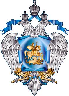 Логотип Минобрнауки РФ